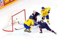 Сборная Швеции одержала убедительную победу со счетом 6:0 над командой США и вышла в финал чемпионата мира по хоккею в Дании