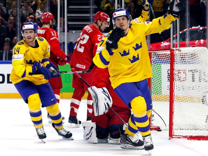 Российские хоккеисты проиграли шведам на чемпионате мира