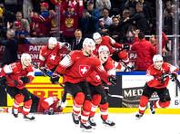 На льду Копенгагена сборная Швейцарии со счетом 3:2 победила команду Канады в полуфинале чемпионата мира по хоккею и стала участницей главного матча турнира