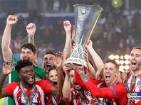 """""""Атлетико"""" разгромил """"Марсель"""" в финале Лиги Европы УЕФА"""