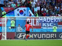 Встреча группы F в Казани завершилась поражением действующих чемпионов мира со счетом 0:2. Мячи забили Ким Ен Гвон (90'+3) и Сон Хын Мин (90'+6)