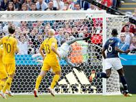 Французы одолели австралийцев в матче футбольного чемпионата мира