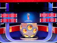 Группа сборной России на ЧМ-2018 официально признана самой слабой