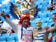 ЧМ-2018: Россия проиграла Уругваю в споре за первое место в группе