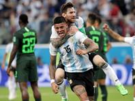 ЧМ-2018: Аргентина обыграла Нигерию и пробилась в плей-офф мундиаля