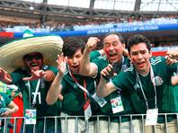 """На московском стадионе """"Лужники"""" состоялся матч футбольного чемпионата мира, в котором встретились сборные Германии и Мексики, выступающие в группе F"""