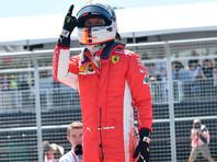 Себастьян Феттель выиграл квалификацию Гран-при Канады