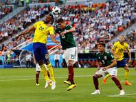 ЧМ-2018: Швеция крупно обыграла Мексику и вышла из группы с первого места