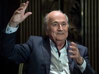 Йозеф Блаттер: ФИФА серьезно прессовали, чтобы чемпионат не достался России
