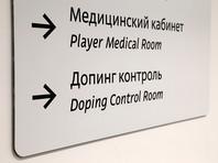 Международная федерация футбола (ФИФА) отказалась сообщать британскому изданию The Telegraph количество допинг-тестов, которые прошли футболисты сборной России во время домашнего чемпионата мира