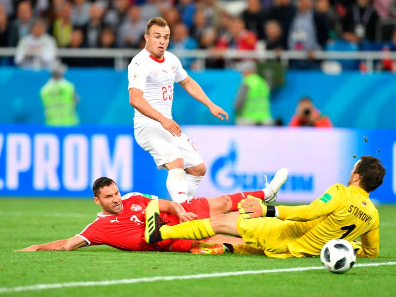 Сборная Швейцарии одержала волевую победу над командой Сербии в матче второго тура группового этапа чемпионата мира по футболу