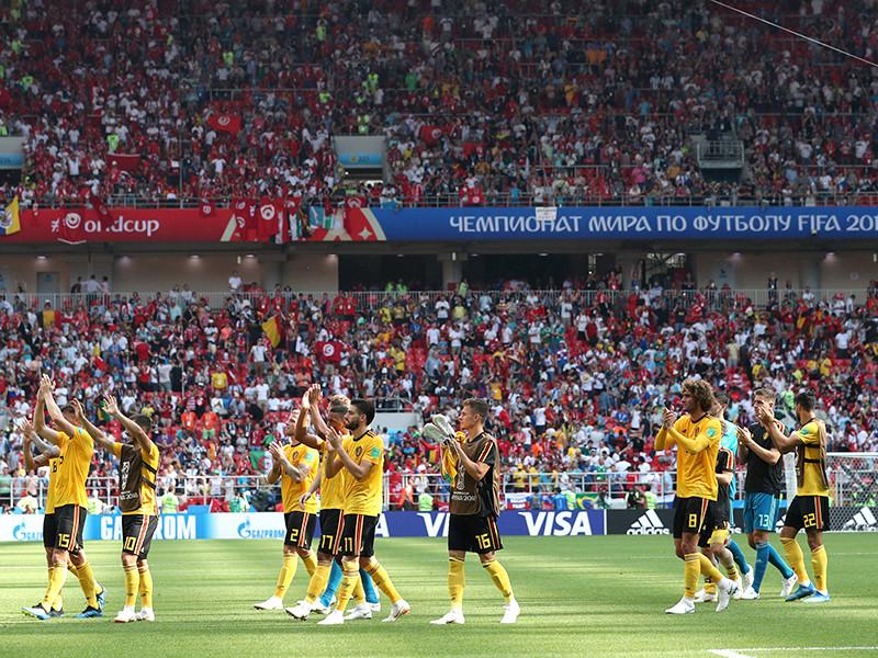 Сборная Бельгии одержала уверенную победу над командой Туниса в матче второго тура группового этапа чемпионата мира по футболу