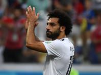 Салах отказался от приза лучшему игроку матча по религиозным соображениям