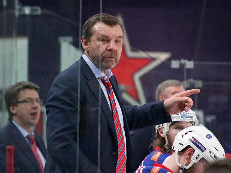 Санкт-петербургский хоккейный клуб СКА объявил об уходе главного тренера команды Олега Знарка со своего поста