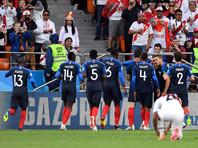 Сборная Франции одержала победу над командой Перу в матче второго тура группового этапа чемпионата мира по футболу