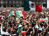 Болельщики устроили землетрясение в Мехико после гола в ворота сборной Германии