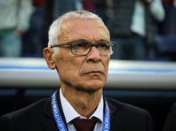 Египетская футбольная ассоциация решила  уволить тренера сборной, проигравшей россиянам