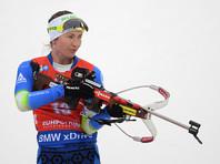 Белорусская биатлонистка Дарья Домрачева объявила о завершении спортивной карьеры
