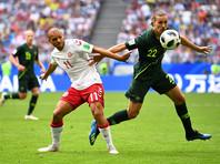 Сборные Дании и Австралии сыграли вничью в матче второго тура группового этапа чемпионата мира по футболу. Встреча группы С в Самаре завершилась со счетом 1:1