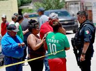 Сразу шесть человек были убиты в субботу в мексиканском городе Сьюдад-Хуарес (штат Чиуауа) во время просмотра матча с участием национальной сборной и команды Южной Кореи в рамках чемпионата мира по футболу в России