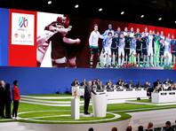 Чемпионат мира по футболу в 2026 году пройдет в США, Канаде и Мексике. таковы итоги выборов хозяев грядущего мундиаля, которые состоялись в среду в Москве в рамках конгресса Международной федерации футбола (ФИФА)