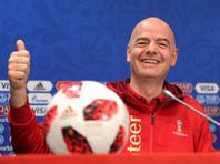 ФИФА: Россия провела лучший чемпионат мира в истории футбола