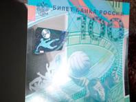 Ставший мемом сейв Игоря Акинфеева нашли на 100 рублевой банкноте