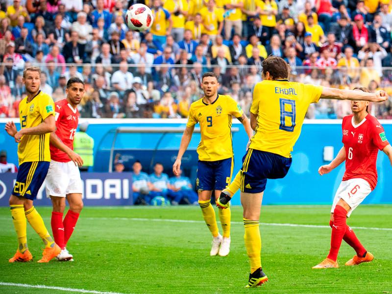 Сборная Швеции переиграла команду Швейцарии в матче 1/8 финала чемпионата мира по футболу