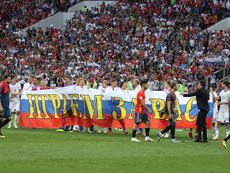 Российские болельщики расплачиваются за смелые пари перед матчем с испанцами