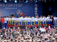 Сборную России по футболу встретили овациями в московской фан-зоне (ВИДЕО)