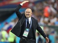 Тренер сборной России по футболу сравнил себя с Джордано Бруно