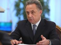 Виталия Мутко исключили из числа спортивных советников президента РФ