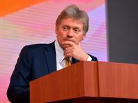 Пресс-секретарь президента ставил на поражение России на ЧМ по футболу