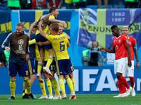 ЧМ-2018: Швеция одолела Швейцарию в борьбе за путевку в четвертьфинал