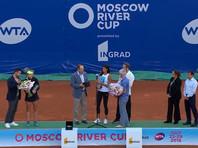 Первой чемпионкой теннисного турнира Moscow River Cup стала сербка Ольга Данилович