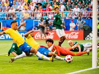 Бразилия вышла в четвертьфинал мундиаля, оставив за бортом Мексику