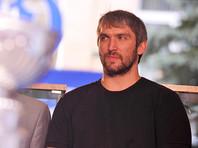 """Александр Овечкин стал первым хоккеистом, удостоенным спортивного """"Оскара"""" ESPY"""