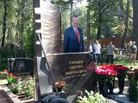 Хоккейному комментатору Сергею Гимаеву открыли памятник (ФОТО)