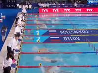 Россия возглавляет медальный зачет объединенного ЧЕ по олимпийским видам спорта