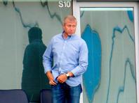 """Британские журналисты утверждают, что Абрамович планирует продать """"Челси"""""""