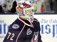 Сергей Бобровский признан лучшим вратарем Национальной хоккейной лиги
