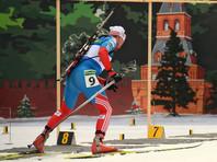 Четыре биатлониста РФ обвиняются в нарушении антидопинговых правил