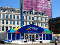 Россия лидирует после первого дня чемпионата Европы по летним видам спорта