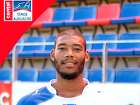 Французский регбист скончался после травмы, которую получил в товарищеском матче