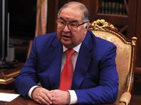 """Усманов решил продать акции футбольного клуба """"Арсенал"""""""