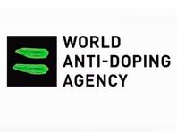 WADA восстановило в правах Российское антидопинговое агентство