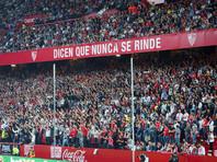 На матче чемпионата Испании радость фанатов не выдержало ограждение, есть пострадавшие (ВИДЕО)