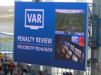 Исполком УЕФА проголосовал за введение видеоповторов в футболе с 2019 года