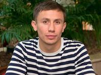 Боксер Геннадий Головкин потерпел первое поражение в профессиональной карьере