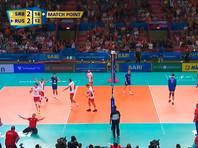 Российские волейболисты уступили сербам на чемпионате мира